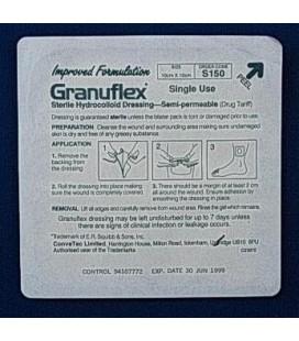 Granuflex® супертонкая