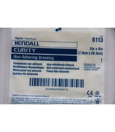 Кьюрити - Curity™ (7,6см.*20,3см.)