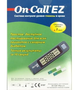 Глюкометр On-Call Plus (Он-Колл Плюс)