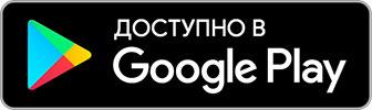 Скачать приложение CONTOUR DIABETES app в Google Play