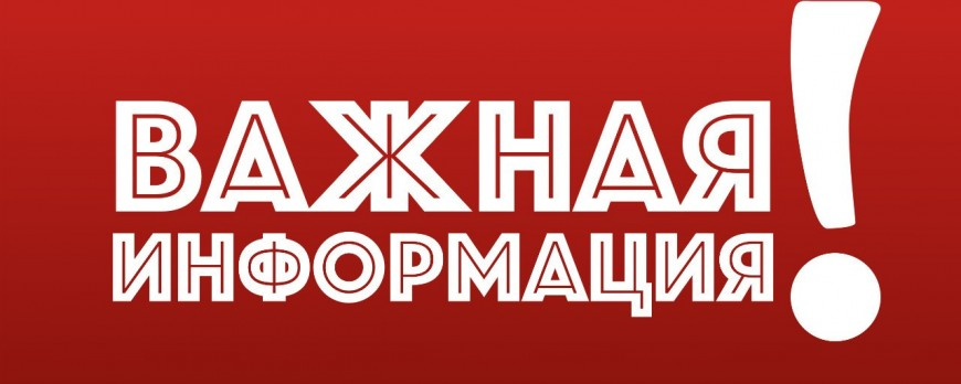 Изменение тарифов на доставку по Киеву